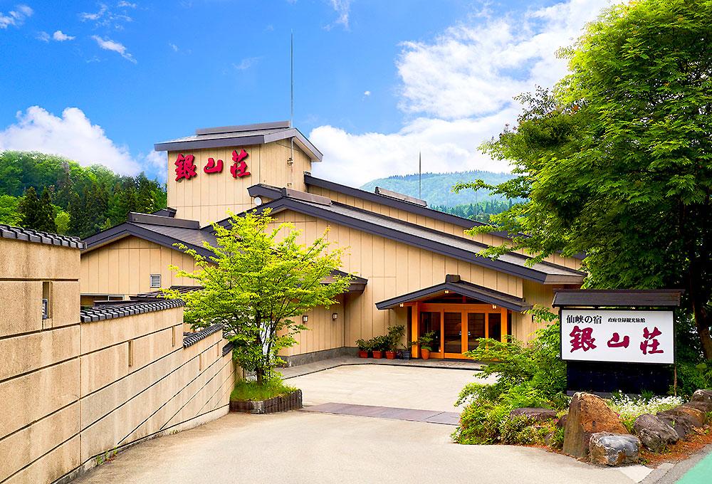 銀山温泉 銀山荘 外観昼景
